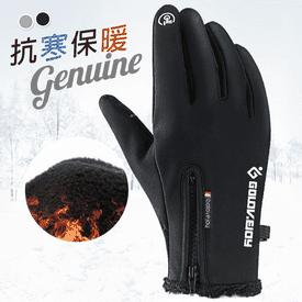 男女防風全觸控保暖手套