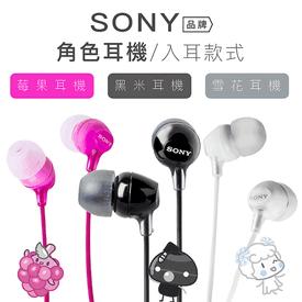 SONY入耳式線控麥克風