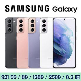 三星Galaxy S21 5G手機