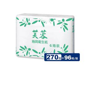芙蓉小捲筒衛生紙270張