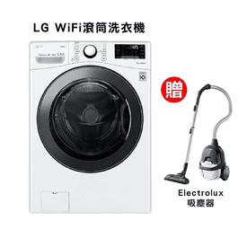 LG蒸洗脫烘10.5KG洗衣機