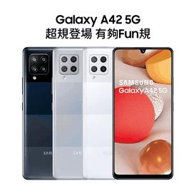 三星Galaxy A42八核手機