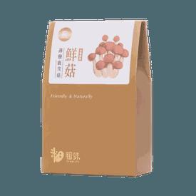 粗味養生堅果酥香菇酥