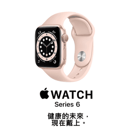 AppleWatch S6 GPS版