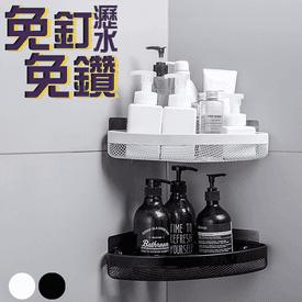 浴室免釘三角置物架