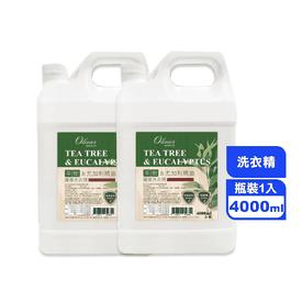 4L茶樹尤加利精油洗衣精
