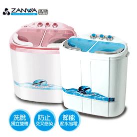 晶華雙槽洗滌洗衣機