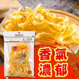 北海道風味特濃Q乳酪絲