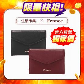 Fennec  COMPACT 皮夾