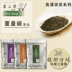台灣老茶廠古早味大茶包