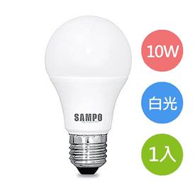 聲寶10W超節能省電燈泡