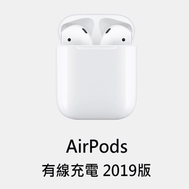 Apple AirPods 2019版