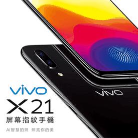 VIVOX216-128G手機