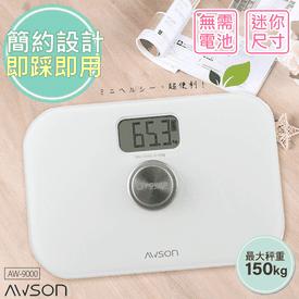 日本AWSON免電池體重計
