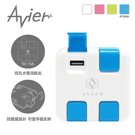 5A四孔USB急速充電座