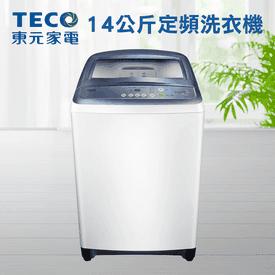 專業14KG定頻洗衣機