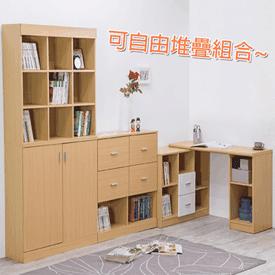收納屋DIY收納櫃/書桌組