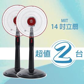 安普台灣製14吋電風扇
