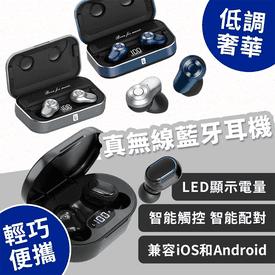 TWS藍牙5.0無線耳機