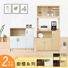 Hopma現代經典廚房櫃