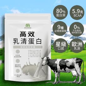 MIHONG高效乳清蛋白