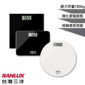 SANLUX 數位家用體重計