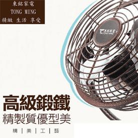 東銘6吋兩段循環風扇