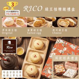 蛋黃起司綠豆椪中秋禮盒