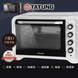 大同巨大級雙溫控電烤箱