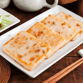 義竹赫赫港式酥脆蘿蔔糕