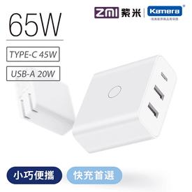 ZMI紫米三孔快速充電器
