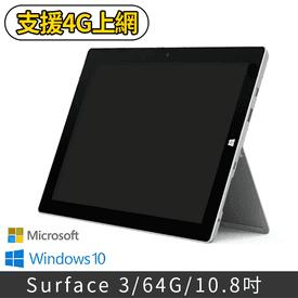 微軟Surface3平板電腦