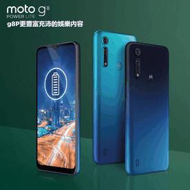 Moto G8P大電量手機64G