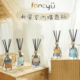 FANCYU經典漸層擴香瓶