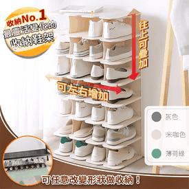 超堅固五層收納鞋架鞋櫃