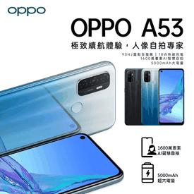 OPPOA5364G大電量手機