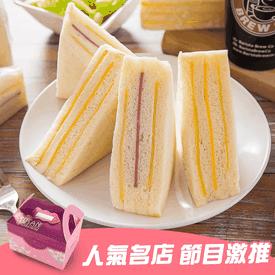 蘇珊烘焙人氣招牌三明治