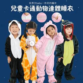 兒童動物法蘭絨連身睡衣