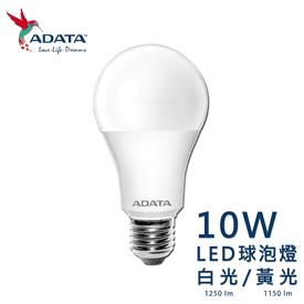威剛10W超節能LED燈泡