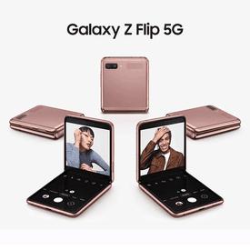 三星 Z Flip 5G摺疊手機