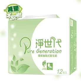 淨世代抽取式衛生紙