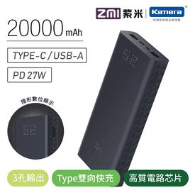 ZMI雙向快充行動電源