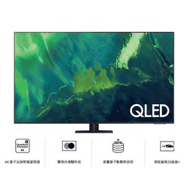 Samsung三星55型4K電視