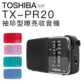 TOSHIBA輕巧收音機