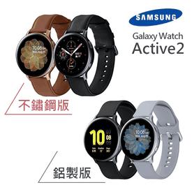 三星Active2智慧手錶