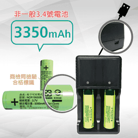 Panasonic電池/充電組