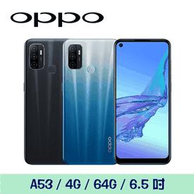 OPPO A53(4G+64G)