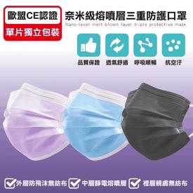 獨立包裝熔噴布防護口罩