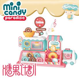 歡樂甜點遊戲組合玩具