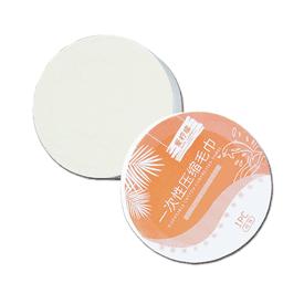 專業級便利壓縮洗臉巾